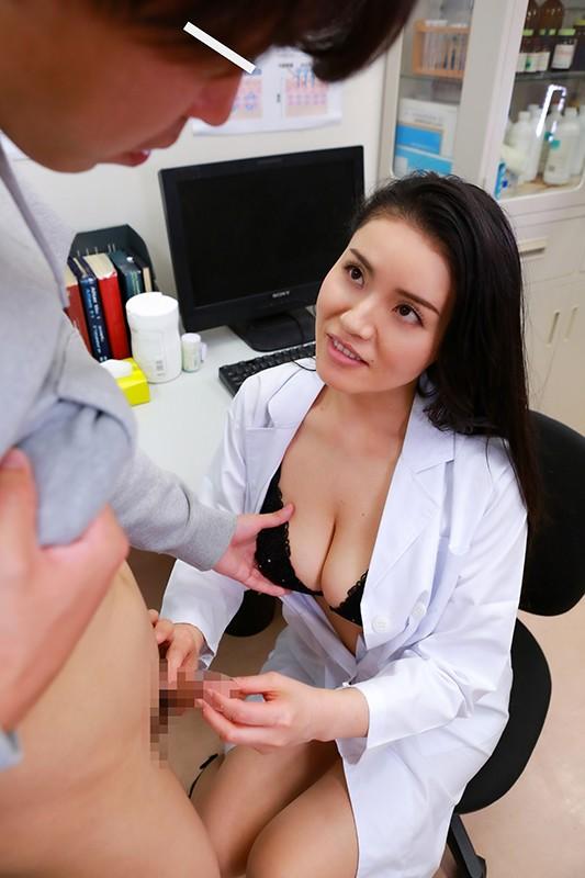 美人の先生がいる皮膚科に行って腫れたチンコを診てもらう流れでヌイてもらいたい(9) 画像1