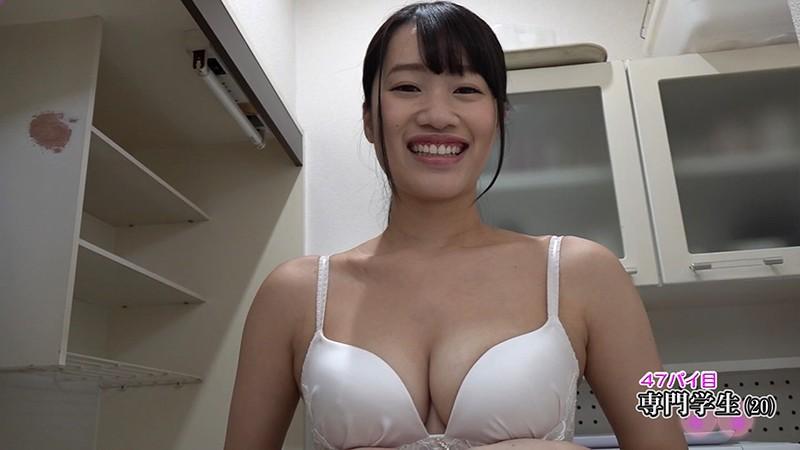 新・街頭シ●ウト娘ナンパ「アナタのおっぱい見せて下さい!」(4)