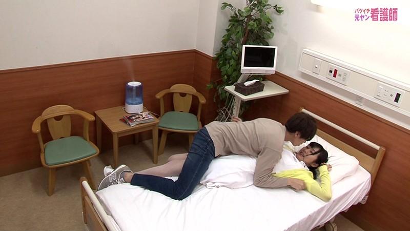 バツイチ元ヤン看護師の体がめちゃめちゃエロいので口説いてハメたい 9枚目