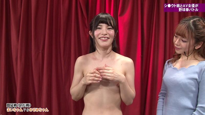 シ●ウト娘とAV女優が生ビーチクを賭けて野球拳バトル完全版5