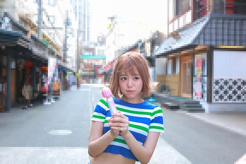 浜崎真緒の充電させてもらえませんか?電動バイブを手に東京の観光名所を巡る欲情よがり旅! 5枚目