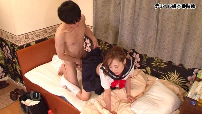 流出!デリヘル嬢本●映像(1)〜都内有名店MのNo.1かれんちゃん26歳14
