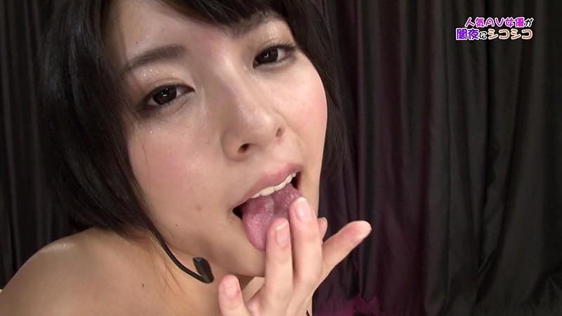 人気AV女優が闇夜にシコシコ(5) 完全版〜阿部乃みく篇20