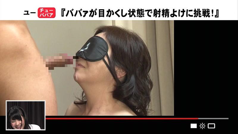 【VR】乳首責め専門デリバリーサービス体験VR あやみさん