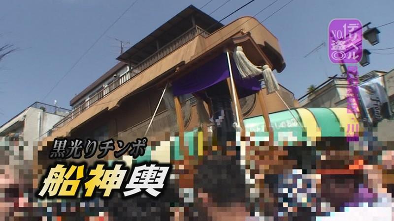 デリヘルNo.1盗●!(46)〜風俗激戦区・川崎のナンバー1嬢を探せ! キャプチャー画像 2枚目