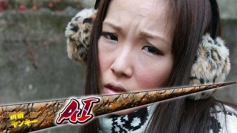 ヤンキー美人ベスト10コンピ #1 HD キャプチャー画像 11枚目