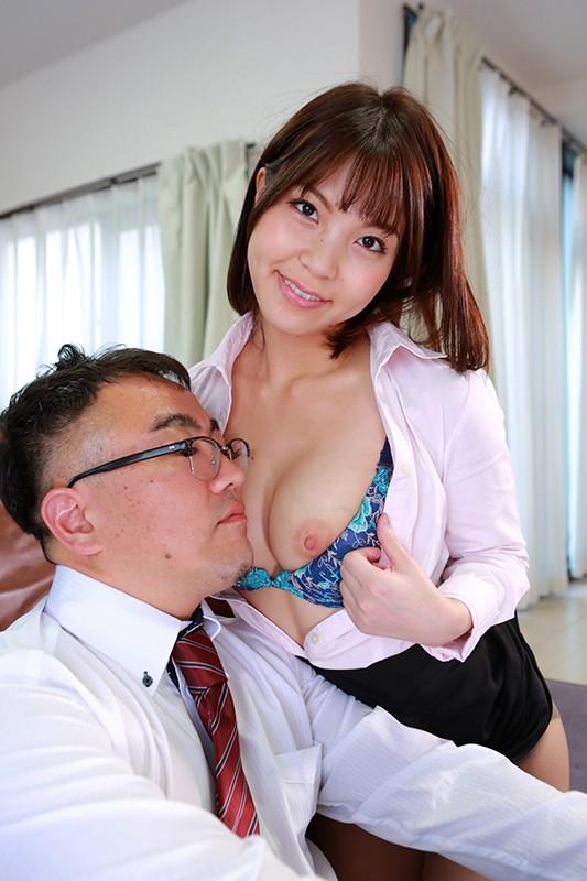 俺の家政婦ヨシノさん17