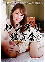 Secret Masturbation Show For Bored Madams In Their 50's (3) Download