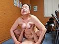 潜入!受講生のキレイなおばあちゃんとヤリまくれるスマホ教室豪華版のサムネイル
