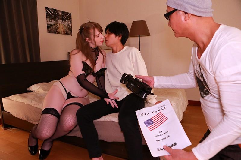Youは何でまた日本のAVへ?〜カリフォルニアからやってきたジューンちゃん(24歳) ジューン・ラブジョイ