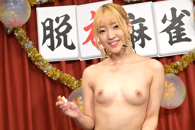 有名AV女優11人にお願い!撮影本番前のお風呂場で「ガチオナニー見せてくれませんか?」19