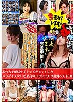 天堂電視最高色情視頻前10名,在主要發行網站上大受歡迎 下載