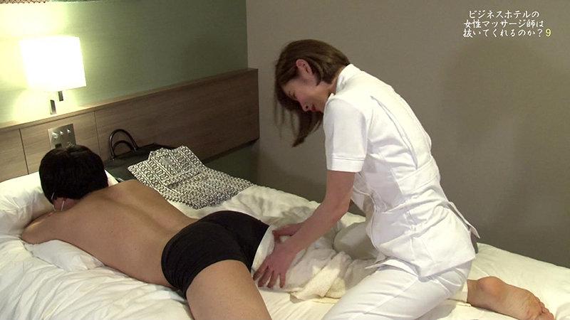 ビジネスホテルの女性マッサージ師は抜いてくれるのか?(9)~可愛い見た目に反してめちゃくちゃエッチな桃菜さん 画像13