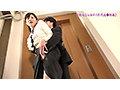 【松島さん家の3世代近●相姦】「お義母さんのおっぱいすっご...sample6