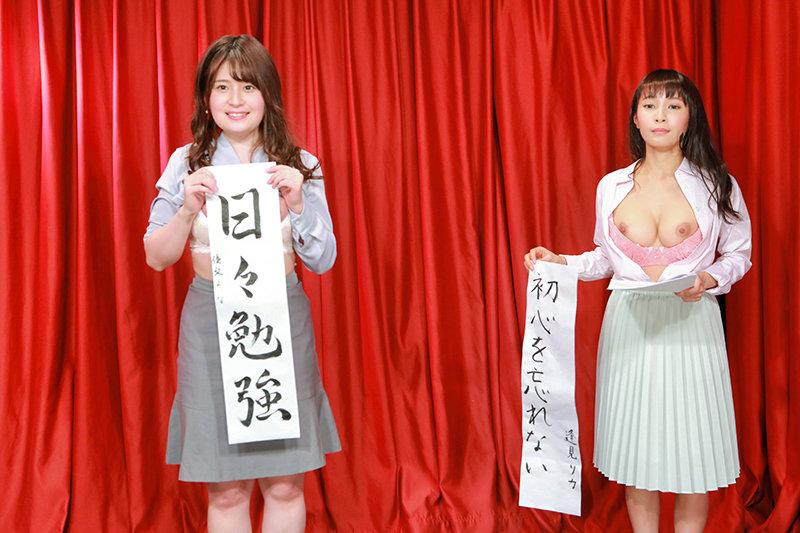 女子アナ大新年会!おとそ気分で感じまくりのイキまくり!マ●コも濡れてヒ~クヒクッ! 完全版 画像20