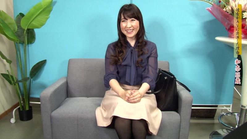 訳あり熟女の初撮りAVに完全密着(2)~複数プレイがしてみたい・和奈さん(35歳)&SEXが好きすぎて・百合さん(40歳)1
