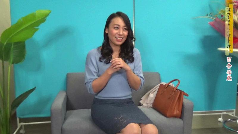 訳あり熟女の初撮りAVに完全密着(2)~複数プレイがしてみたい・和奈さん(35歳)&SEXが好きすぎて・百合さん(40歳)11