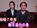 ごく普通の夫婦たち リアルな夜の営みじっくり隠し撮り(5)