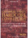 JAPANESE PARTY HARDCORE COMPLETE BOX