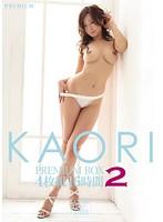 KAORI PREMIUM BOX16時間2の表紙