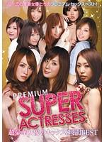 PREMIUM SUPER ACTRESSES 超豪華女優のセックス8時間BEST ダウンロード
