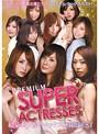 PREMIUM SUPER ACTRESSES 超豪華女優のセックス8時間BEST