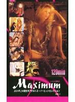 U.S.A直輸入 Maximum VOL.1 ダウンロード