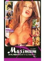U.S.A直輸入 Maximum VOL.3 ダウンロード