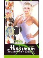 U.S.A直輸入 Maximum VOL.4 ダウンロード