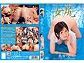 奥田咲 アリスJAPANのデビュー作からのセックスすべて見せます