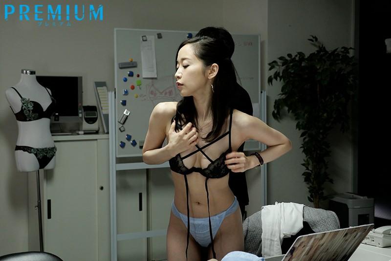 篠田ゆう,OL,パイズリ,中出し,巨乳,巨尻