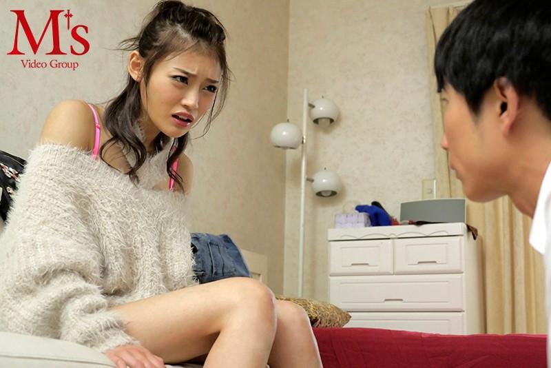 パンモロで僕の部屋に入り浸る幼馴染の口悪純情ヤンキー娘がオンナになるまで激ピストンしまくった! 七海ひな5