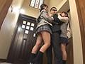 [PTPFES-026] 【数量限定】上京してきた義妹の制服パンチラを隠し撮り。しようとしたら返討ちに合い絶倫少女2人に1週間ず~っと犯●れた一部始終 パンツ付き