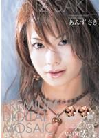 プレミアデジタルモザイク Vol.002 あんずさき
