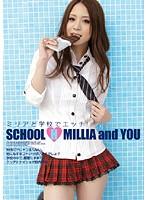 ミリアと学校でエッチ!