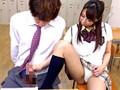 パンチラ女子校生 枢木みかん-エロ画像-5枚目