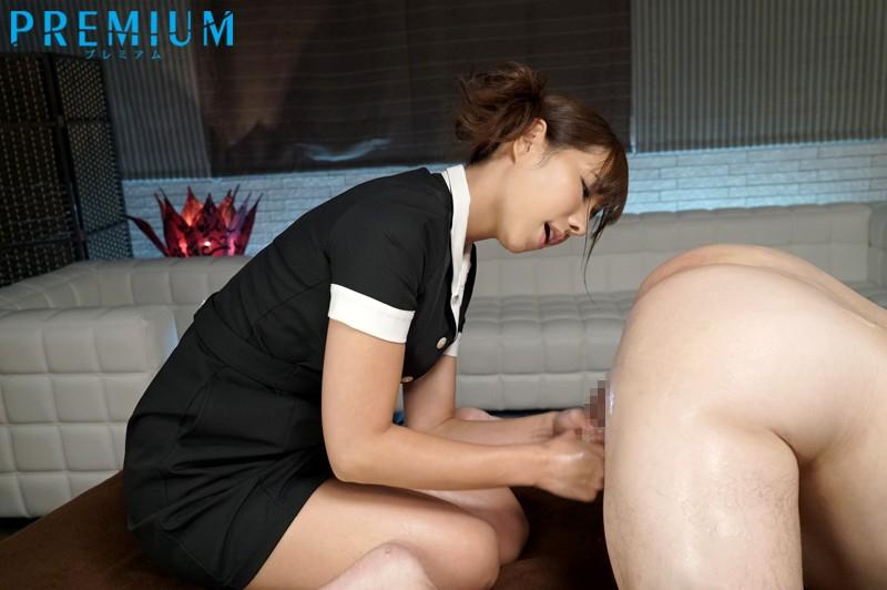 精力改善 男潮吹きエステサロン 早川瀬里奈|無料エロ画像2