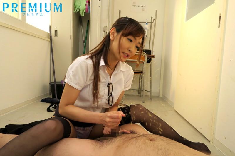 誘惑女教師〜美脚と絶対領域編〜 水沢のの 画像6