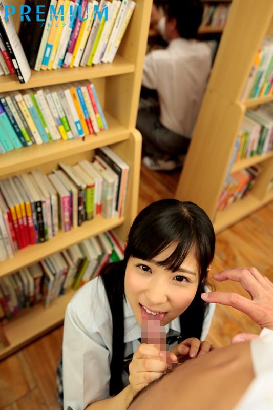 ノーパンおもらし女子校生 栄川乃亜 画像9