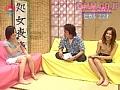 ザ.処女喪失〜ヒカル(22歳)sample21