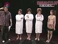 ザ・処女喪失〜ユイ(19歳)sample3