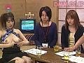 (pkc057)[PKC-057] スケベTV局・体当たり女プロデューサー藤井彩 ヒット番組連発の裏側 ダウンロード 22
