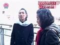 (pkc057)[PKC-057] スケベTV局・体当たり女プロデューサー藤井彩 ヒット番組連発の裏側 ダウンロード 30