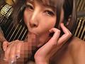 坂咲みほ 初めてのすっぴんお泊まり ベロ酔い中出し懇願 すっぴん+部屋着朝までハメハメドキュメント