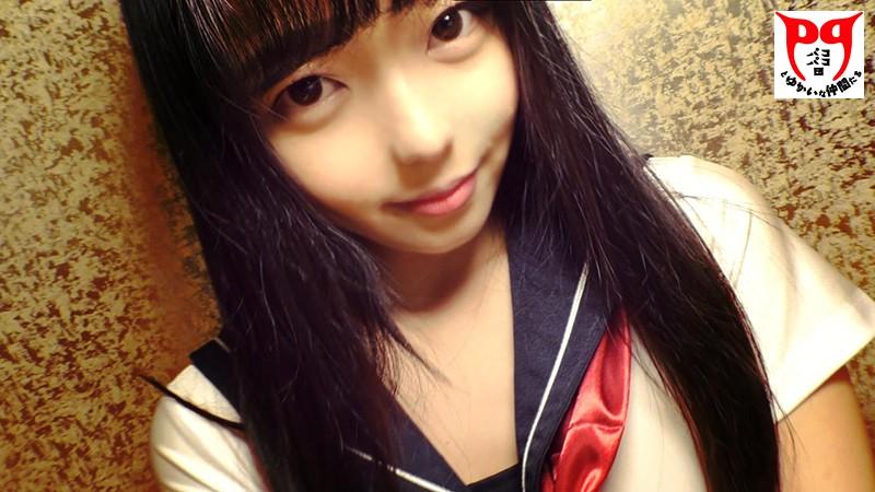 完全プライベート映像 ちっぱいS級女優・泉りおんと二人きりで1日ラブホでハシゴハメ10