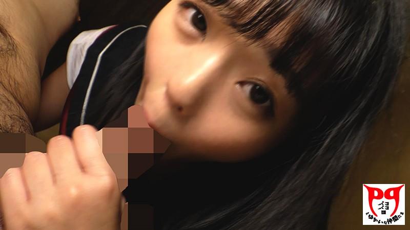 完全プライベート映像 ちっぱいS級女優・泉りおんと二人きりで1日ラブホでハシゴハメ11