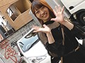 完全プライベート映像 ハメ潮しっこ大噴射九州美女 笠木いちかと初めての二人きりお泊まり 笠木いちか