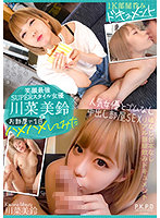 (pkpt00003)[PKPT-003]Documented In A 1K Apartment Actress With Best Smile SUPER Style Misuzu Kawana Fucked For 1 Day Download