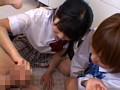 (pmax021)[PMAX-021] 人気AV女優 日高ゆりあ/若葉ひなのロリ&コギャル妹2人組が出会いサイトで素人くんをゲット! オモチャにしちゃうゾ… ダウンロード 10