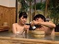 (post00408)[POST-408] 秘湯めぐり美女 混浴温泉に単独で来た女性たちが睡眠薬入りの地酒を飲まされ昏睡したところを強姦にあっていた事件映像 ダウンロード 5